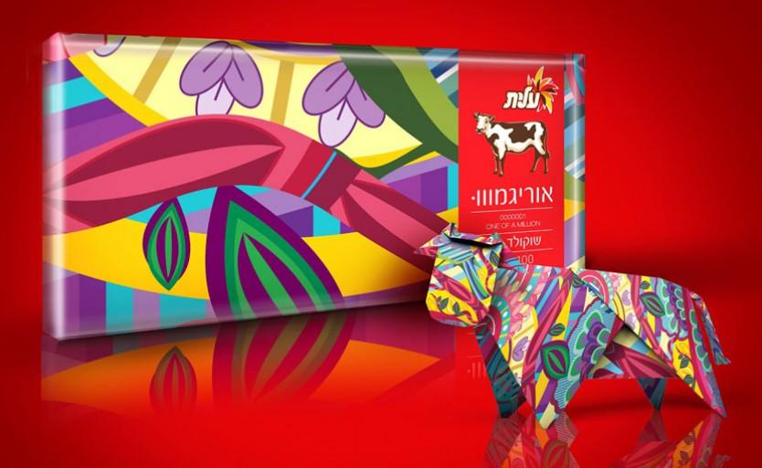 Каждая обертка шоколада Strauss имела индивидуальный дизайн, и из нее можно было собрать корову по технике оригами