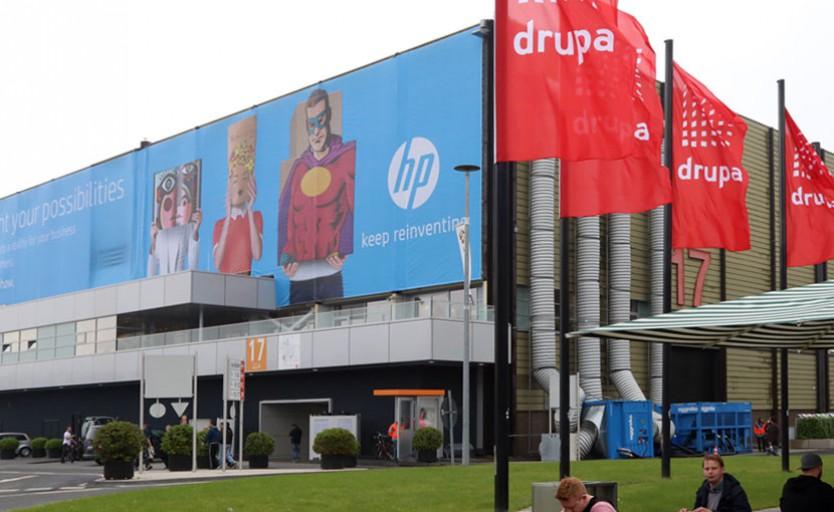 Впервые в истории HP заняла на drupa отдельный павильон