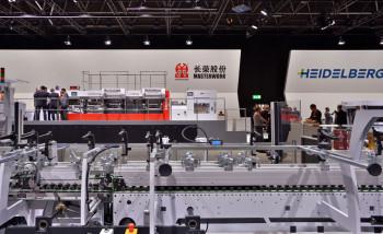 Heidelberg и Masterwork создали в Китае совместное предприятие