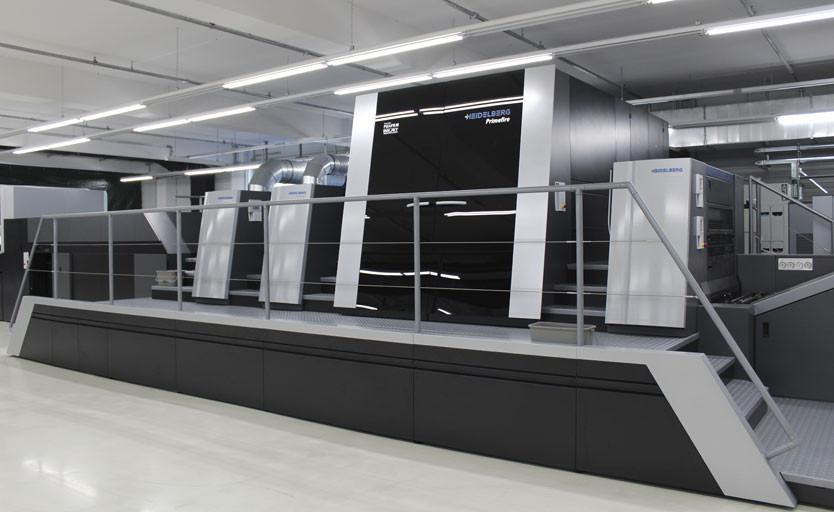 Heidelberg на drupa 2020: цифровая печать