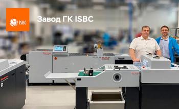 В типографии ISBC-Print установлен комплекс послепечатного оборудования Horizon