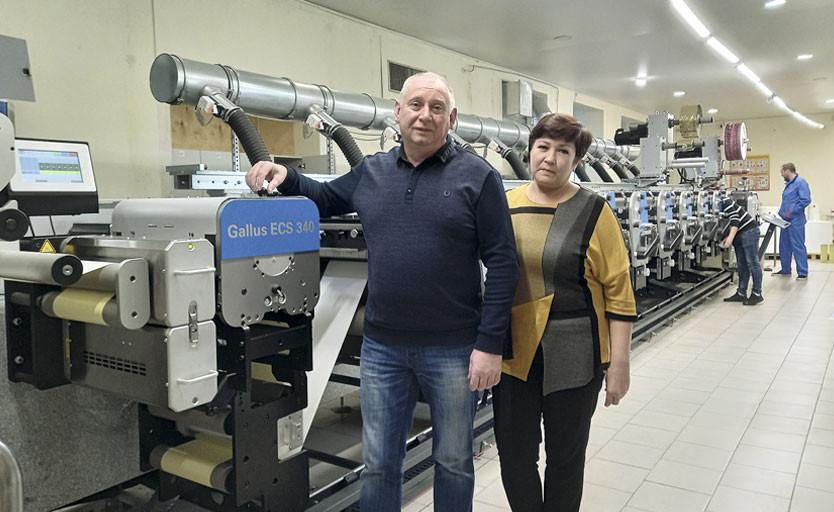 Владелец типографии «Колибри» Алексей Шадрунов и ее коммерческий директор Татьяна Кошелева