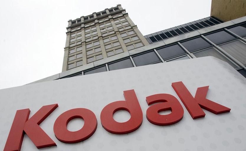 Kodak отказался участвовать в drupa 2021
