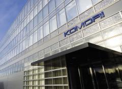 Komori отказалась от участия в drupa 2021