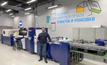 Российское представительство Konica Minolta начинает продвигать весь ассортимент струйных решений MGI, предназначенных для облагораживания печатной продукции