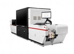 Рулонная струйная УФ-машина HanGlobal LabStar 330, предназначенная для печати этикетки