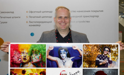 Мануэль Шрут, директор Landa Digital Printing в регионе EMEA