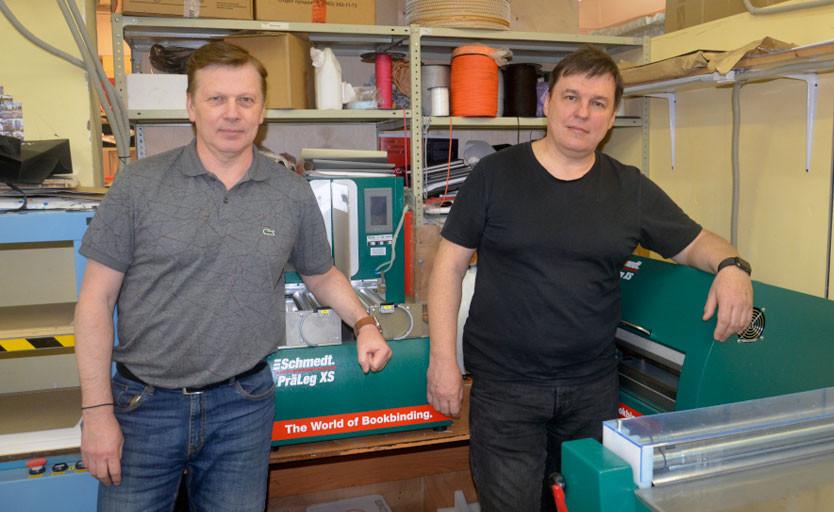 В типографии МB Print установлен комплекс оборудования Schmedt для изготовления книг в твердом переплете