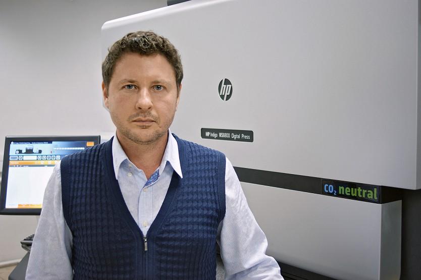 Александр Кузнецов, директор по развитию типографии «МФ Холдинг» (Москва)