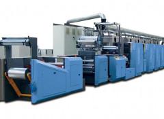 Рулонная офсетная машина Muller Martini VSOP, предназначенная для печати упаковочной продукции