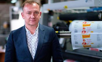 Александр Ладан, генеральный директор типографии «Нео-Пак»
