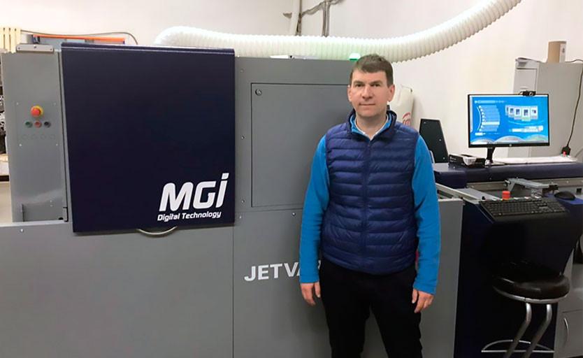 В типографии OneBook установлена первая в России струйная машина MGI JETvarnish 3D ONE