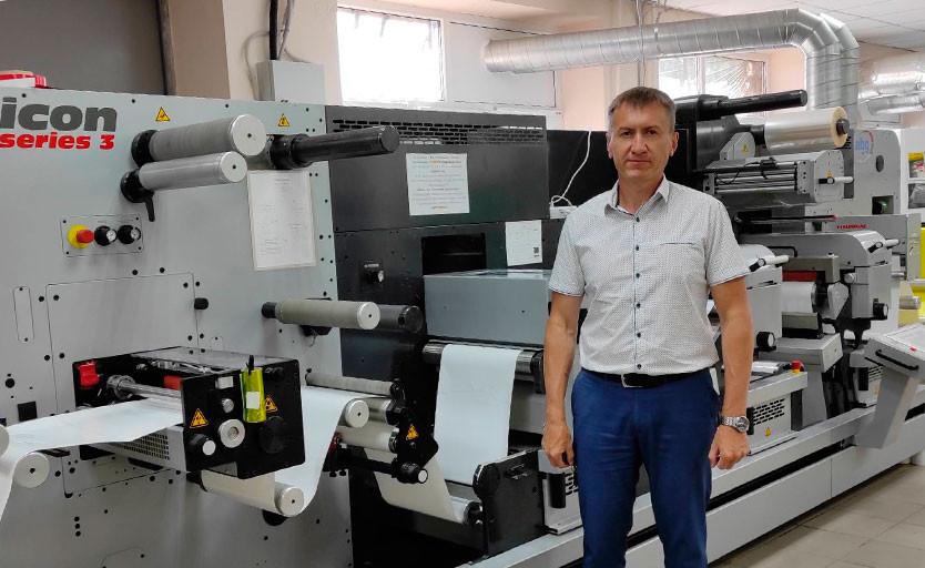 Владислав Ковалев возле финишной линии ABG Digicon 3