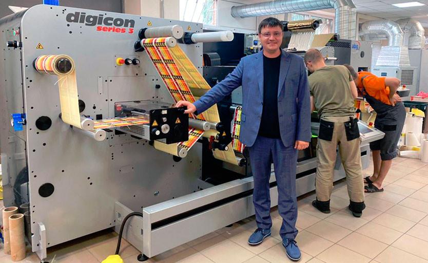Печать этикетки - типография Оптифлекс