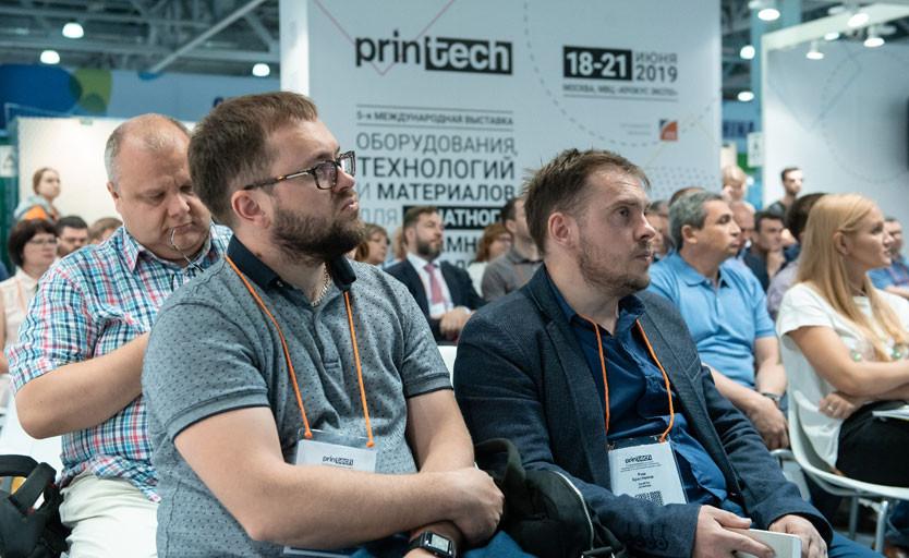 День рекламного производства на выставке Printech 2021