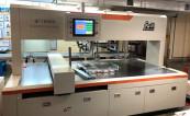 В АО «ПРОМИС» установлена машина для разделения заготовок UANCHOR