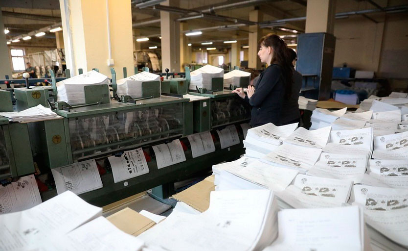 Псковскую областную типографию ликвидируют