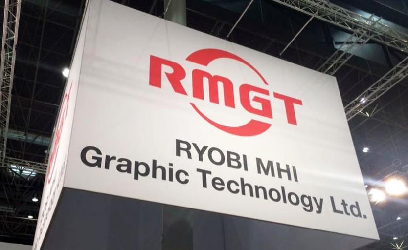 RMGT отказалась от участия в drupa 2021
