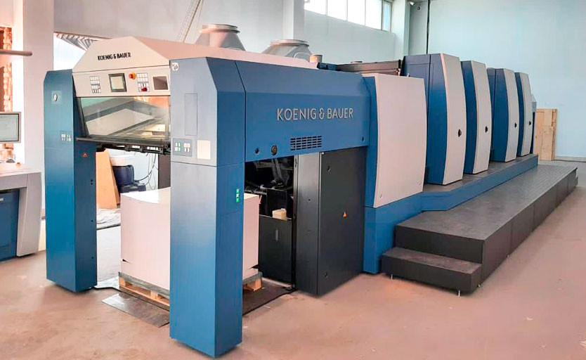 Специалисты «Кениг унд Бауэр РУС» запустили листовую офсетную машину Rapida 105 PRO в Душанбе