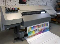 Широкоформатный латексный принтер Ricoh Pro L5160 на производстве компании «Два слона»