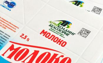«СМГ-Технология» обеспечила печать кодов «Честного знака» на упаковке для молочной продукции со скоростью 240 м/мин.