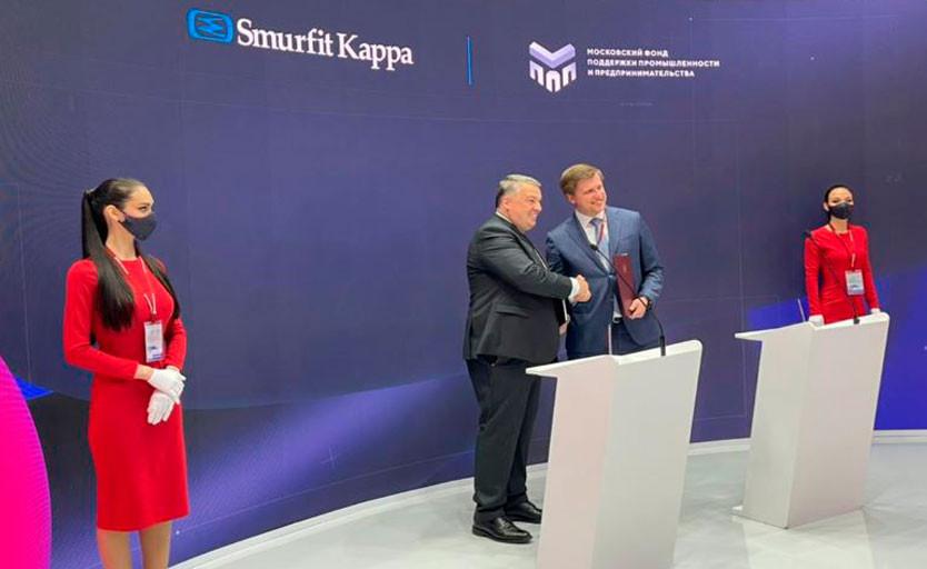 «Смерфит Каппа РУС» вложит 1,1 млрд рублей в модернизацию производственных площадок в Ленинградской области