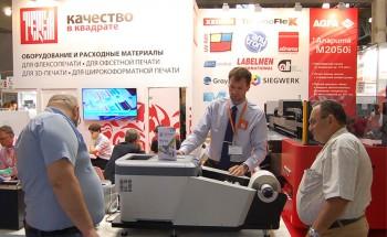 Настольная цифровая машина для печати этикетки Anytron 002