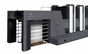 Типография из ЮФО купила листовую офсетную машину RMGT