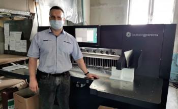 В Ульяновском Доме печати запустили резальную машину baumannperfecta 115 SE