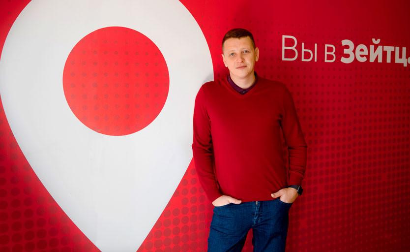 Директор по развитию бизнеса Zeytz Николай Антюшин
