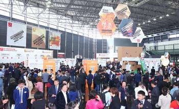 Во время выставки SinoCorrugated 2019 в Шанхае